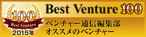 banner_02a_2015